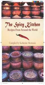 Cookbook_k.mestousis_reduced_size_Part1