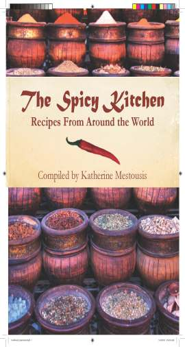 Cookbook_k.mestousis_reduced_size_Part1